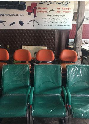 سرویس و تعمیر صندلی اداری حامی صنعت